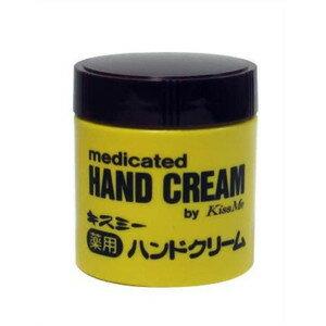 薬用ハンドクリーム / ボトルタイプ / 75g