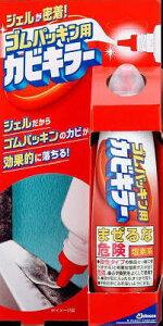 【限定特価】ジョンソン カビキラー ゴムパッキン用 100g (掃除 防カビ カビ取り剤)(4901609000339)
