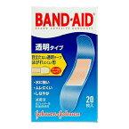 ジョンソン・エンド・ジョンソン バンドエイド2011 透明 20枚入り (透明タイプの救急絆創膏)( 4901730020114 )