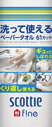 日本製紙 クレシア スコッティファイン ペーパータオル 4901750353308