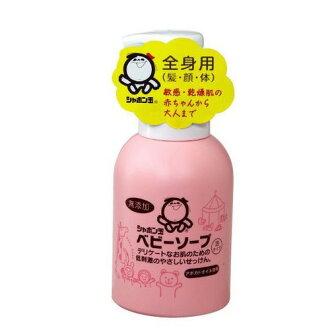 鵝卵石肥皂泡沫氣泡嬰兒肥皂泡沫型 400 毫升為整個身體 (手工皂) (4901797028573)