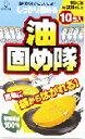 【令和・ステイホームSALE】コットン・ラボ 油固め隊 18g×10包入り(油処理用品) ( 4901933022557 )