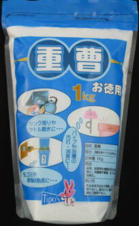 使用方便浦友和小蘇打 1 公斤粉類型是更溶于水和不澳大利亞生產小蘇打 (4516825001765) * 產品有限時間價格 1 點,包括在交貨