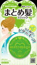 ウテナ マトメージュ まとめ髪スティック スーパーホールド 13g (スティック状ワックス)(…