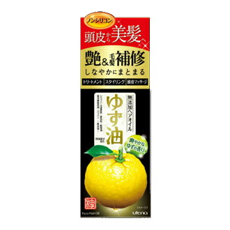 utena柚子油不添加髮油60ML(使用嚴格挑選的國產柚子油的髮油)*3分安排(4901234369313)