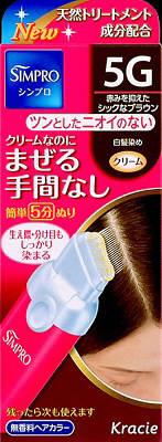 【送料無料】クラシエ シンプロワンタッチ無香料ヘアカラー5G×36点セット まとめ買い特価!ケース販売 ( 4901417634078 ) 白髪染め ( 早染めタイプ ) です。クリームなのにまぜる手間なし 4901417634078