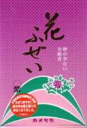 カメヤマ 4901435924687