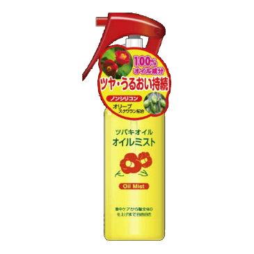 【送料無料】黒ばら本舗 ツバキオイルミスト 80ml  フローラルの香り 椿油 ( 椿オイル ) スタイリング ヘアスプレー・ミスト×48点セット まとめ買い特価!ケース販売 ( 4901508973499 )