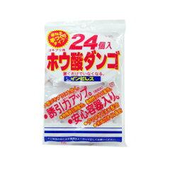ゴキブリ用 ホウ酸ダンゴ 24個入 置くだけ有効成分のはたらき ゴキブリが知らぬまにいなくな...