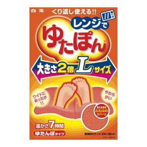 電子レンジでチンするだけ、心地よい温かさになる湯たんぽ。大きめLサイズ24cm×38cm(使用時)、...