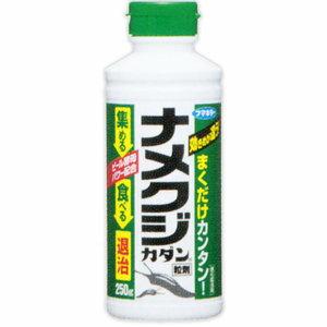 「ナメクジカダン粒剤 250g」は、家まわりや庭まわりにまくだけで、ナメクジを寄せ集めて退治す...