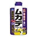 【送料無料・まとめ買い×3】フマキラー カダン ムカデカダン 粉剤 1...