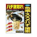 【送料無料・まとめ買い×5】フマキラー ハチ激取れ 1セット入 ( 殺虫剤 ハチ