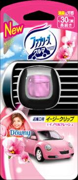 【人気の品】P&G ファブリーズ イージークリップ ダウニーエイプリルフレッシュの香り 2ml 消臭・芳香剤 車用 ( 4902430374125 )※パッケージ変更の場合あり