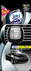 【日替わり特価】車のエアコン送風口に取り付けるタイプの車用消臭・芳香剤。効果は約30日間と...