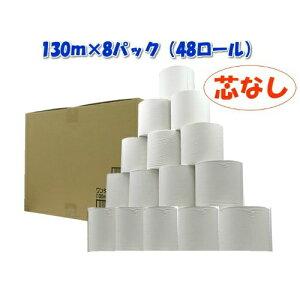まとめ買い ワンタッチコアレス トイレットペーパー シングル トイレットロール 4902144713012