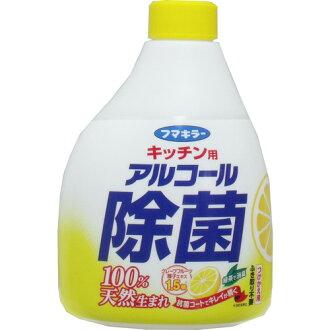 Fumakilla 廚房酒精消毒噴劑筆芯 400 毫升 x 10 點集 (清潔筆芯) (4902424438529)