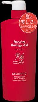免費的獅子 & 自由損傷援助洗髮水泵 500 毫升 * 損傷修復損害 (發梢分叉、 頭髮斷裂) 為護理洗髮露 x 9 件套一起買便宜貨 ! 案例銷售 (4903301073376)