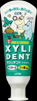 獅子 xylident 獅子兒童 60 g 軟糊狀類型 (兒童牙膏) × 5 件 (4903301794387)