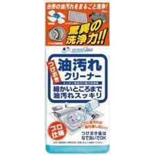 岡本清理大象在每個油去漬機 x 5 件套 (4904637500031)