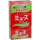 アース製薬 ミューズ バスサイズ 3個パック(135g*3個)薬用石鹸 殺菌+消毒 医薬部外品(4906156800029)