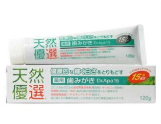 宇部興產材料醫生 AP 藥用牙膏 120 克天然優越選擇 Dr.Apa15 准醫藥產品 (牙膏粉牙膏) x 3 件 (4950367070719)