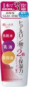明快的顔色化妝品明快的顔色潤滑劑特別化妝水超滋潤的210ml*48分安排(4902468235016)