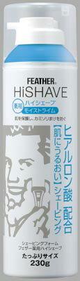 【送料無料】フェザー安全剃刃薬用ハイシェーブモイストライム230G×30点セット まとめ買い特価!ケース販売 ( 4902470833019 )