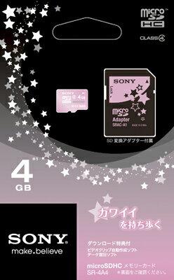 【送料無料・まとめ買い×10】ソニーマーケティング *マイクロSDHCメモリーカード SR−4…