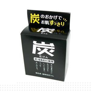 ボディケア, 石けん・ボディソープ  R 100g ( 4964653101537 )