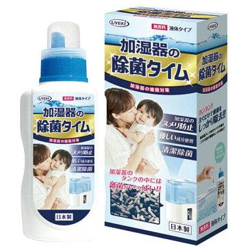 【送料無料】UYEKI 加湿器の除菌タイム 500ml×24点セット 無香タイプ ( 加湿器の消毒・除菌剤 ) まとめ買い特価!ケース販売 ( 4968909054004 )
