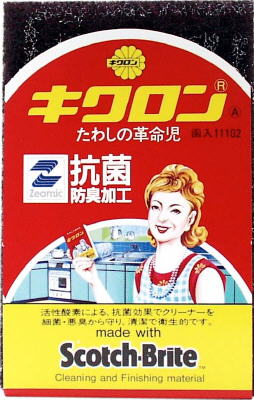 キクロン キクロンA 1個 スポンジたわし キッチン用 抗菌・防臭加工 母から娘に伝えられるロングセラーのキッチンスポンジ(4971720111023)