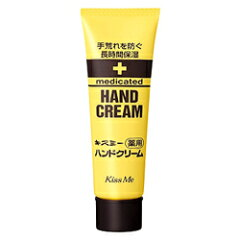 ビタミンE・カンフル・グリセリン配合の薬用ハンドクリーム。モイスチャーベールがお肌の水分を...