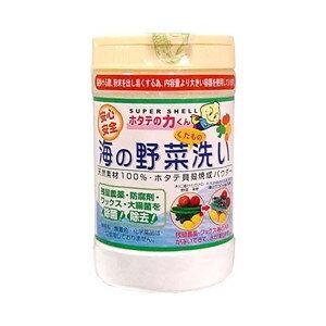 日本漢方研究所ホタテの力くん海の野菜・くだもの洗い90g(バラ注文可)