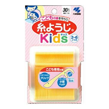 小林製薬 こどもの糸ようじ 30本入り 小型のアーチヘッド(子供用歯間清掃フロス)( 4987072006405 )