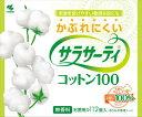 【送料無料・まとめ買い×5】小林製薬 サラサーティコットン1...