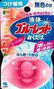 【 令和・新元号セール9/19 】小林製薬 液体ブルーレット