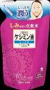 薬用ケシミン液M しっとりタイプ つめかえ用 140ml