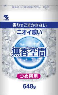 超大的小林藥物,而期間為 648 筆芯袋香不鍵入 g 非香水除臭劑 (4987072068359) * 每人最高 1 點只