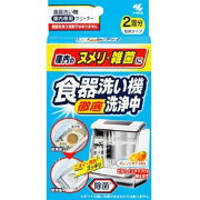 食器洗い 4987072073988
