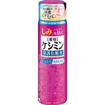 小林製薬 薬用ケシミン液M しっとりタイプ 160ml 薬用美白化粧水 医薬部外品 ( 4987072077115 )
