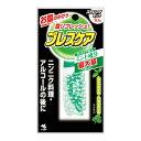小林製薬 ブレスケア エクストラミント 50粒 超すっきり感がある強力ミント ( 口臭対策・エチケット食品 ) ( 4987072080740 ) 1