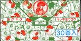 【送料無料・まとめ買い×5】大日本除虫菊 金鳥の渦巻 K 30巻入 ( 紙函 ) ( 蚊取り線香 ) ×5点セット ( 4987115000346 )