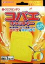 黄色の容器とオレンジ色の粘着シートでコバエを誘引するコバエ捕獲器。バエの習性を研究して生...