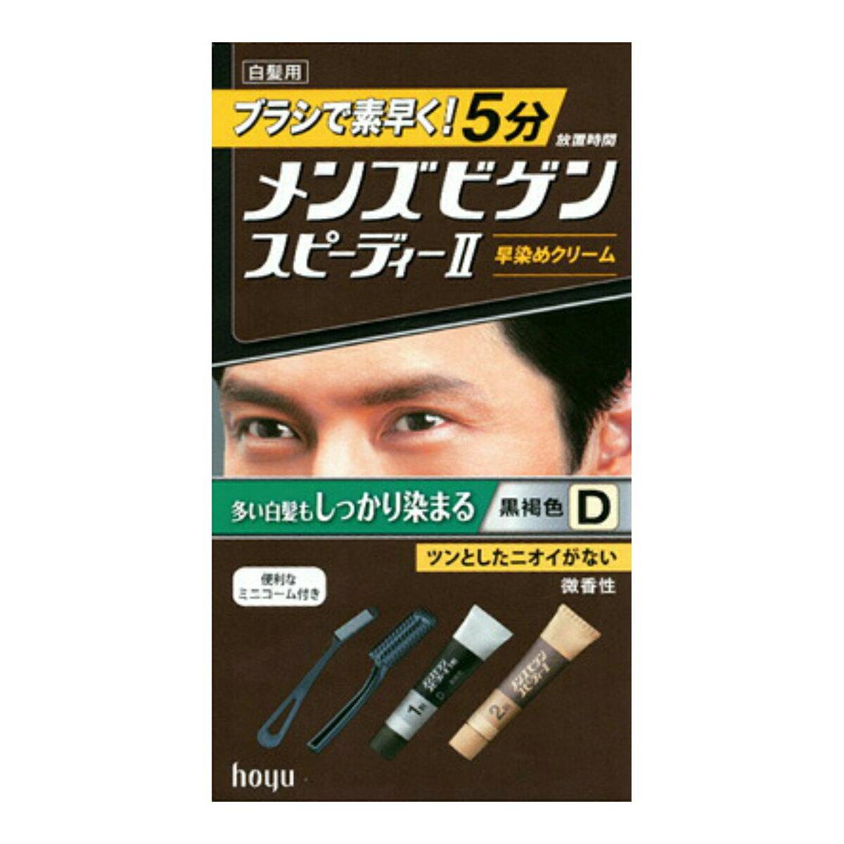 【送料無料】【ヘアケア特売】ホーユー メンズビゲン スピーディー2 D クリームタイプの男性用白髪染め 爽やかなシトラスの香りの微香性タイプ 医薬部外品×54点セット まとめ買い特価!ケース販売 ( 4987205100321 ) 【毛染め】のびがよくたれにくいクリームタイプの男性用白髪染めです。必要な分だけ、何回かに分けてお使いいただけます 4987205100321