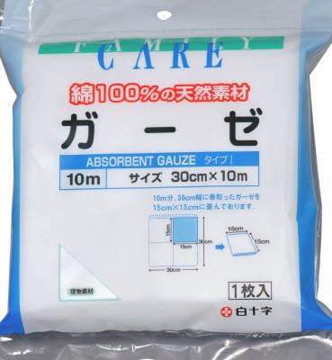 【60個で送料無料】白十字 FCガーゼ 10m×60点セット ( 4987603109605 ):姫路流通センター