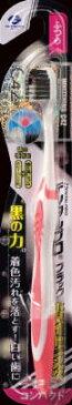 【週末限定SALE!9/21〜】 デンタルプロ *DPブラック ホワイトニング コンパクト ( 4973227212135 )