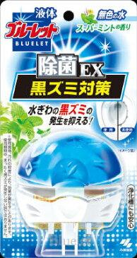 小林製薬 液体ブルーレット 除菌EX スーパーミントの香り 本体 (水洗トイレ用芳香洗浄剤)(4987072029909 )