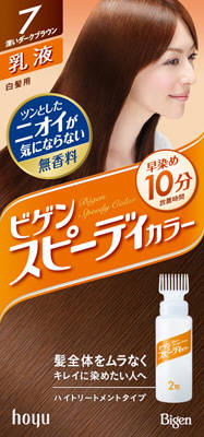 【送料無料】ホーユー ビゲン スピーディカラー乳液 7 ( 深いダークブラウン ) ×27点セット まとめ買い特価!ケース販売 ( 4987205041389 ) 生え際・分け目もしっかり染まる白髪染め 早染めタイプです。伸びがいいのにタレにくく、しかもニオイが気にならない無香料