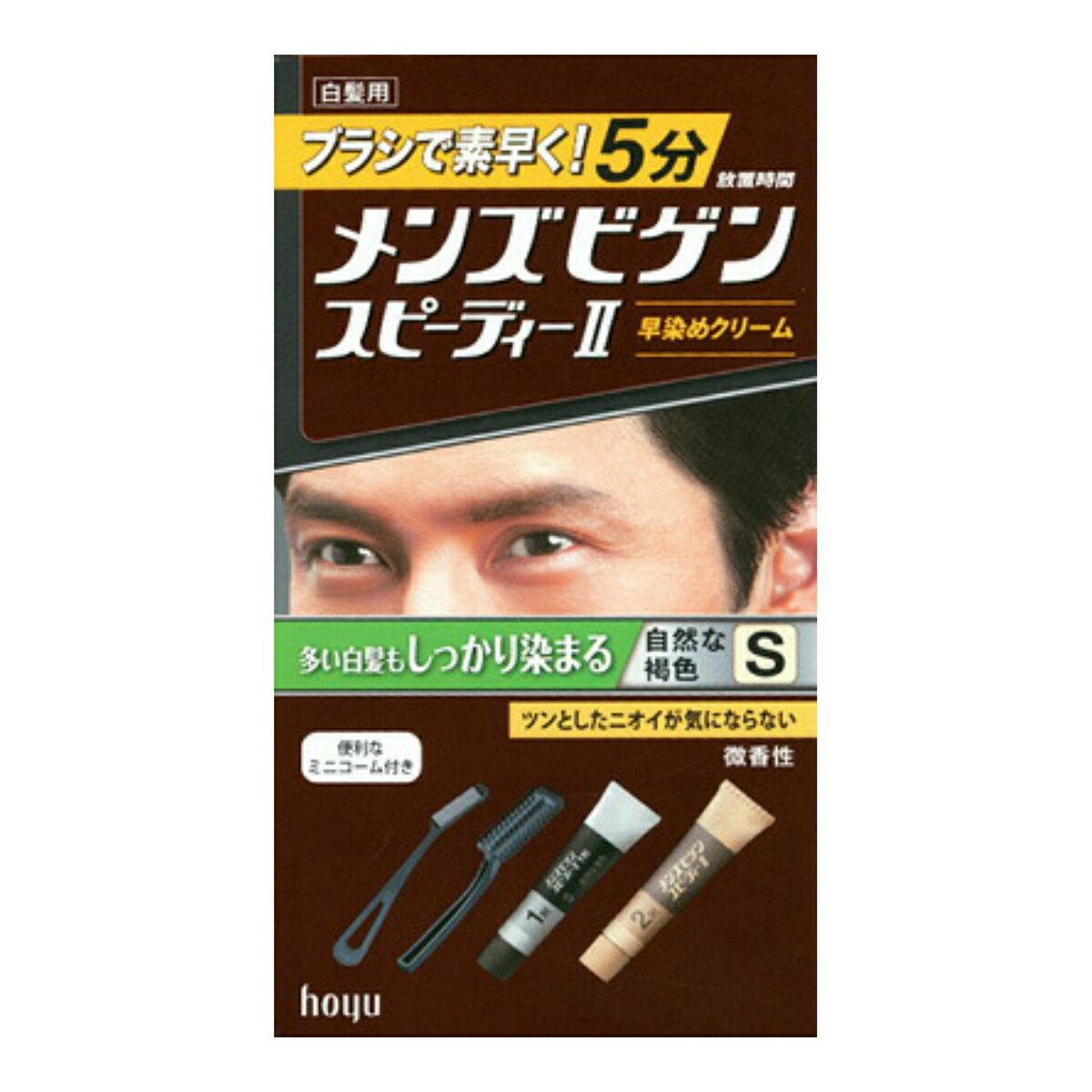 【送料無料】ホーユー メンズビゲン スピーディー2 S 自然な褐色 男性用白髪染め 爽やかなシトラスの香りの微香性タイプ 医薬部外品×54点セット まとめ買い特価!ケース販売 ( 4987205100338 ) のびがよくたれにくいクリームタイプの男性用白髪染めです。必要な分だけ、何回かに分けてお使いいただけます 4987205100338
